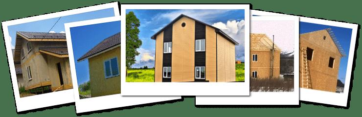 Малоэтажное строительство в Челябинске